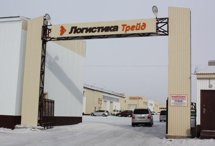 """МР """"Левша"""", г.Братск - Вывески: Въездная группа """"Логистика Трейд"""""""