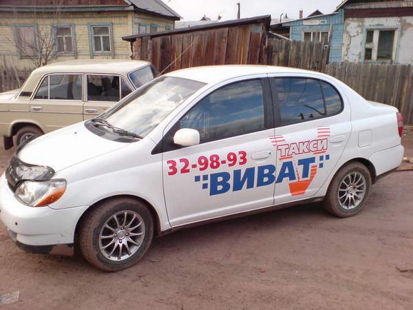 "МР ""Левша"", г.Братск - Транспорт: Аппликация на автомобиль ""Такси Виват"""