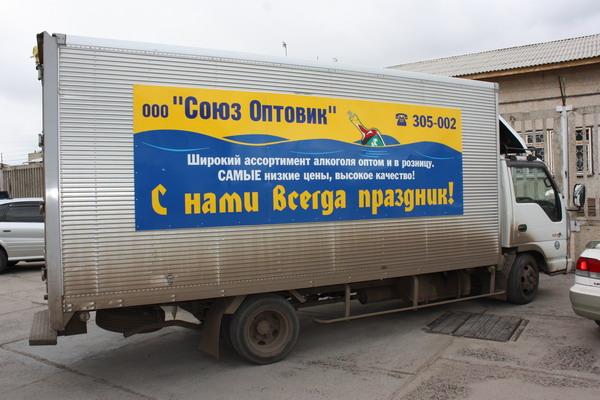 """МР """"Левша"""", г.Братск - Транспорт:"""