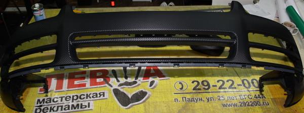 """МР """"Левша"""", г.Братск - Транспорт: Бампер под карбон"""