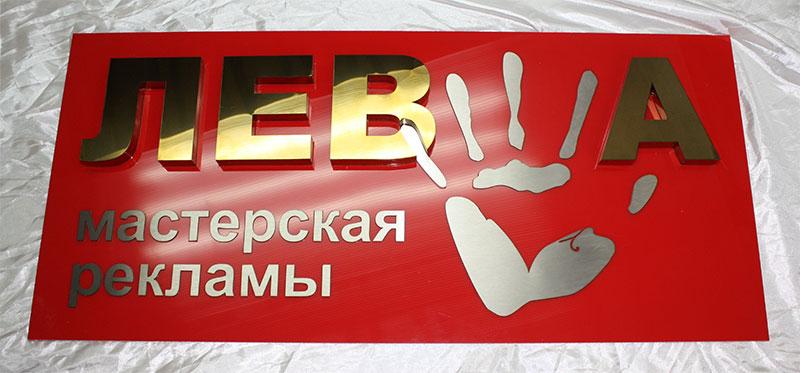 "МР ""Левша"", г.Братск - Разное:"