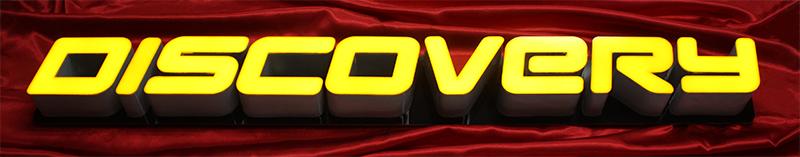 """МР """"Левша"""", г.Братск - Вывески световые: Интерьерная вывеска автомойки """"Discovery"""""""