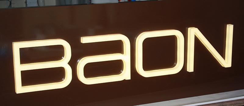 """МР """"Левша"""", г.Братск - Интерьерная реклама: Интерьерная светодиодная вывеска """"BAON"""""""
