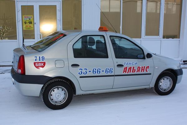 """МР """"Левша"""", г.Братск - Транспорт: Аппликация на автомобиль """"Такси Альянс"""""""