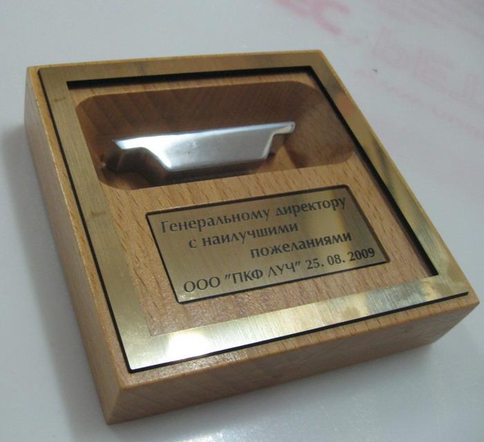 """МР """"Левша"""", г.Братск - Подарки, сувениры: Футляр для слитка"""
