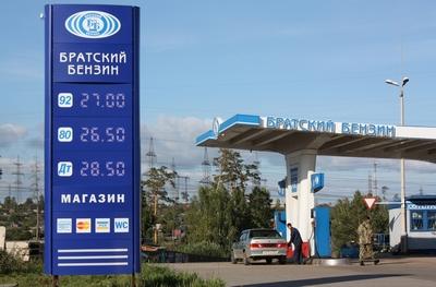 """Третий пилон АЗС """"Братский бензин"""""""