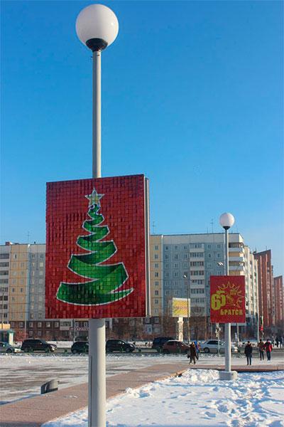 Живое оформление площади Ленина